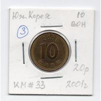 10 вон Южная Корея 2001 года (#3)