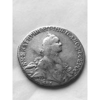 Полтина  1765 (Екатерина 2)