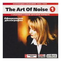 Art of Noise (mp3)
