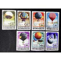 Монголия 1982 г. Воздушные шары. Авиации. Воздухоплавание. Транспорт, полная серия из 7 марок #0171-Т1P36