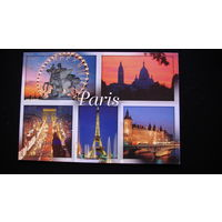 Почтовая карточка. (Париж).  распродажа