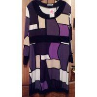 Платье женское, на р-р 58-60