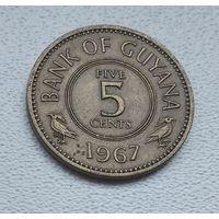 Гайана 5 центов, 1967 7-1-22