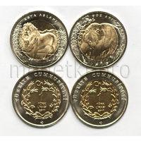 Турция 2 монеты 2011 года. Лев и медведь (красная книга Турции).