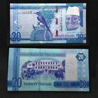 Банкноты мира. Гамбия, 20 даласи