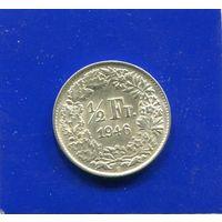 Швейцария 1/2 франка 1946 , серебро