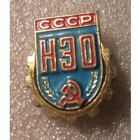 СССР НЭО