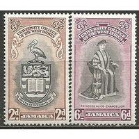 Ямайка. Университетский колледж Вест-Индии. 1951г. Mi#151-52. Серия.