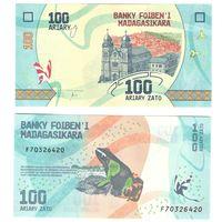Мадагаскар 100 ариари 2017 год Лягушка ПРЕСС из пачки UNC