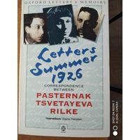 Письма. Лето 1926. (Пастернак, Цветаева, Рильке). / Оксфордские пометки &воспоминания. (На английском языке).