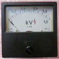 Киловольтметр 0-1kV