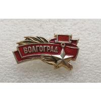 Волгоград Город Герой #1592-CP26