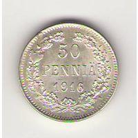 50 пенни 1916 год_состояние АU