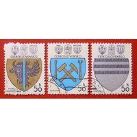 Чехословакия. Гербы. ( 3 марки ) 1980 года.