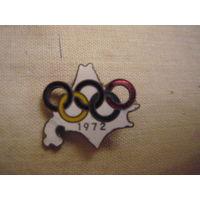 Олимпиада 1972
