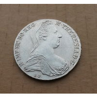 Талер Марии-Терезии 1780 г. (офиц. рестрайк), серебро