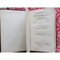 1833 г. INSTITUTIONES THEOLOGIAE MORALIS Pars I. VILNAE . латынь  КОЖАНЫЙ ПЕРЕПЛЕТ.