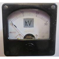 Киловольтметр 0-30 kV