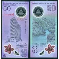 Никарагуа 50 кордоба 2010 пластик 50 лет банку UNC