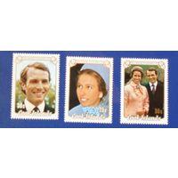 Кука о-ва 1973 год. Королевская свадьба