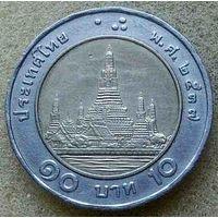 Таиланд 10 бат 1994