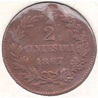 Италия 2 чентезими 1867 года