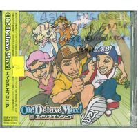 CD Asia Engineer - Oh! Deluxe Maxi (2005)