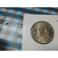 Восточная монетка в холдере 31