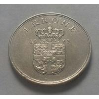 1 крона, Дания 1963 г.