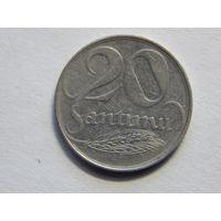Латвия 20 сантимов 1922г