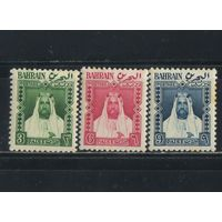GB Мандат Бахрейн 1957 Салман ибн-Хамад Аль-Халифа Стандарт #118-120*