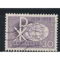 Финляндия 1959 100 летие финскому миссионерству #503