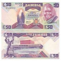 Замбия 50 квача образца 1980-1988 года UNC p28