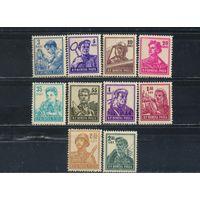 Румыния НР 1955 Профессии Стандарт Полная  #1500-9*