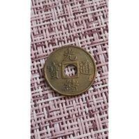 Китай ( Провинция Кванг-Тунг ) 1 кэш 1906 -1908 г