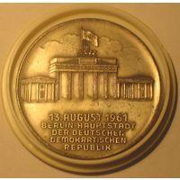 """Настольная медаль """"13 августа 1961"""" Возведение берлинской стены."""