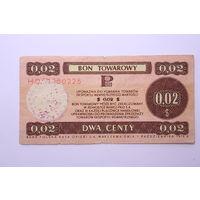 Польша, Товарные боны 0,02 доллар 1979 год.