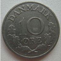 Дания 10 эре 1963 г.