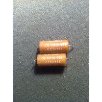 Резистор С5-16МВ-2Вт, 0,3 Ом