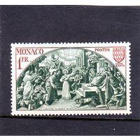 Монако.Ми-431.Осуждение святого Devote. Серия: Святой год 1950.