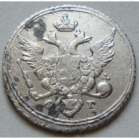10 копеек 1804 г. СПБ ФГ. Александр I.