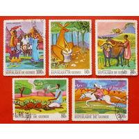 Гвинея. ( 5 марок ). 1968 года.