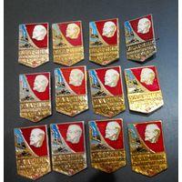 Знак Ударник коммунистического труда (цена за 1 шт.)