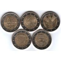 Литва 2 евро, пять юбилейных монет