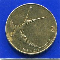 Словения 2 толара 1995