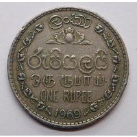 Цейлон 1 рупия 1969г.