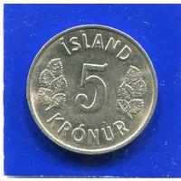 Исландия 5 крон 1971