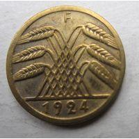 Германия. 5 рейхспфеннигов 1924 F 48