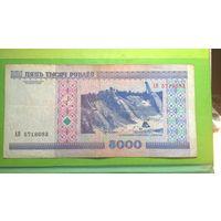 5000 рублей 2000 года. Серия АВ