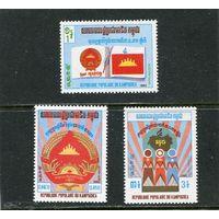 Кампучия. Четвертая годовщина независимости. Государственные символы
